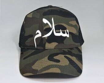 Salam (Peace) Camo Arabic Cap Trucker by GetDawah London