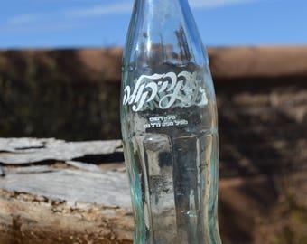 Vintage Coca-Cola bottle from Israel. Circa 1987