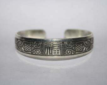 Vintage  Silver-Tone Bracelet | Beautiful design | Elegant | Fits 8 inch wrist