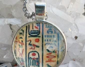 Egyptian Cartouche Pendant