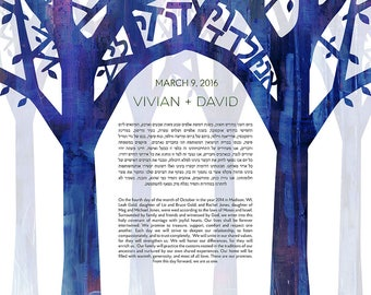 Contemporary Custom Ketubah Marriage Certificate Forest Chuppah Midnight