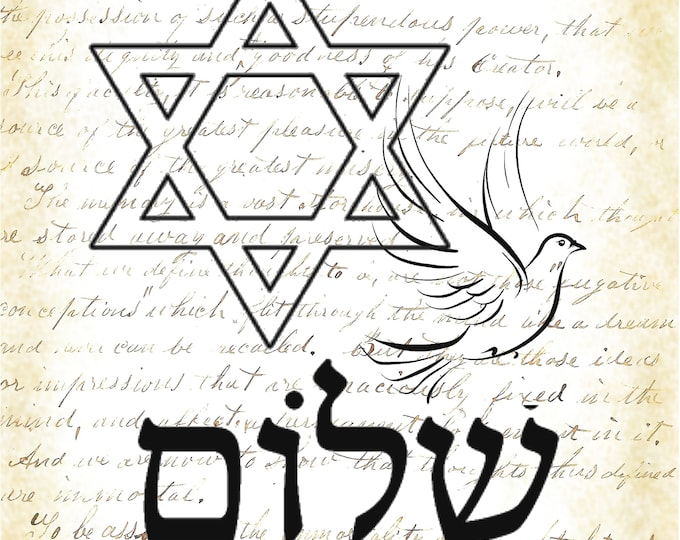Shalom Star of David Peace Dove choice of replica antique print, journal, almanac, vintage, Hebrew beautiful holiday wall decor SHAL453