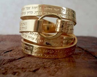 Love ring, Eshet Chayil, Jewish ring, Gold filled ring, Anniversary ring, Judaica ring, hebrew ring, Jewelry from Israel, Judaica jewelry