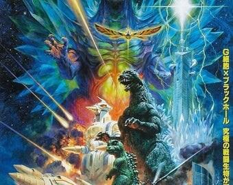 Back to School Sale: GODZILLA Vs SUPER GODZILLA Movie Poster Gojira Japanese
