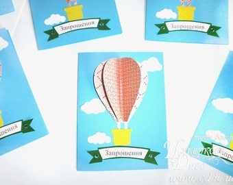 Personalized 3D Hot Air Balloon invitation-set of 6 Hot Air Balloon Shower Invitation-Hot Air Balloon Baby Shower invite,Birthday Invitation