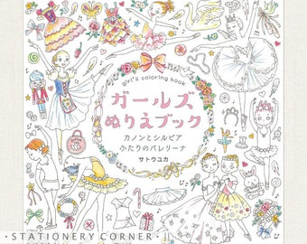 Ballerina Girls Coloring Book V 3 Japanese By Yuka Sato Ballet Dancing