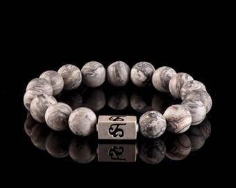 Netstone Jasper - Beaded Bracelet