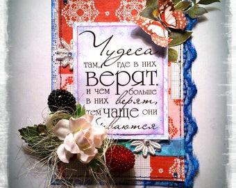 "Card ""Summer Miracle"""
