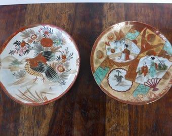 Vintage Japanese Plates Kutani Imari Lot