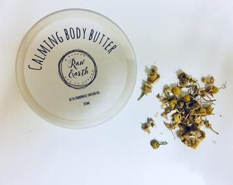 Soothing chamomile body butter (200ml)
