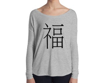 Happiness (Chinese) Ladies' Long Sleeve Tee