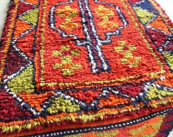 Seriyah - Vintage Iraqi Shaggy Carpet