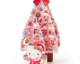 Hello Kitty Christmas Card (Pink Tree) SANRIO from Japan kawaii