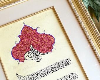 Dua for Muslim Persian Calligraphy Supplication Wall Hanging, Islamic Wedding Gift, Nikah Gift, Original Muslim Art, Persian Painting Art