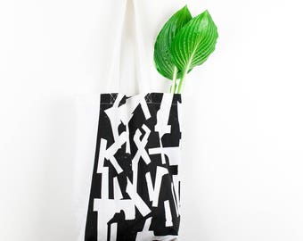 Screen printed tote bag, Black and white tote bag, Hand printed, Recycled cotton tote bag
