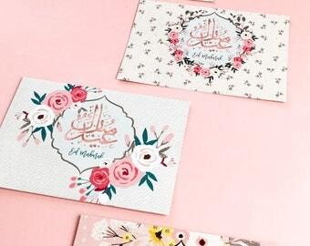 8 READY MADE Floral Eid money envelopes, Eidi money wallets, Eidy money gift envelopes, eid mubarak money