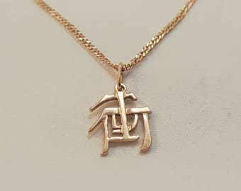 Gold pendant 14K Chinese character, prosperity, a Golden talisman, a necklace amulet,