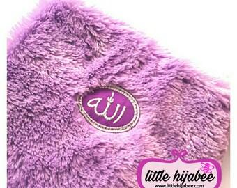 A4 Fancy Fur Quran Cover, Muslim Gifts, Islamic Gifts, Hijab Quran