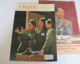 """Two Special Issue Chinese Pictorial No. 11, 1973 & No 8 1975 Magazines 14 1/2"""" By 11"""""""