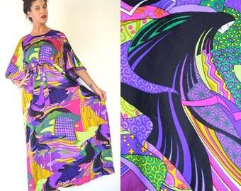 SUMMER SALE/ 30% off Vintage 70s Psychedelic Geisha Novelty Print Flutter Sleeve Maxi Dress