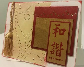Chinese New Year Card - Chinese New Year 2018 - Happy New Year Card - Chinese Lunar New Year - Handmade Greeting Cards - New Years Cards -