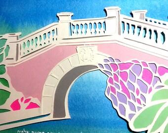 Parc Monceau Bridge - Paris Engagement Papercut Ketubah - hand lettering Hebrew and English