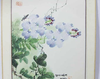 """Vintage Original Japanese Signed Water Color Painting Art  9-1/2"""" X 11-1/2"""""""