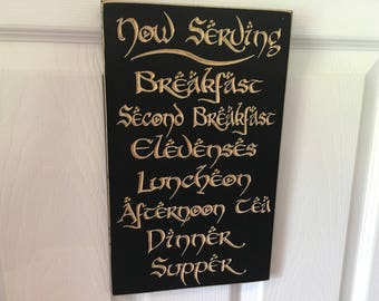 Engraved Hobbit Daily Meals CNC Carved Sign - The Hobbit & Lord of the Rings Inspired - J.R.R. Tolkien Quote - Second Breakfast - LOTR