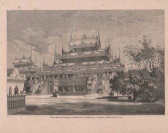 Antique Engraving of Maha-Toolut Boungyo, Temple in the kingdom of Burma 1860