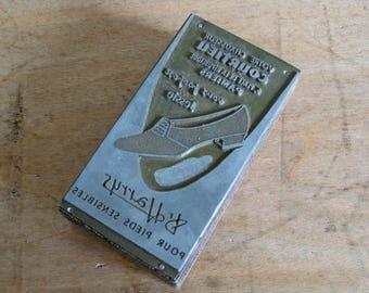 French shoe printing block, 1950s letterpress printer's type advertising block