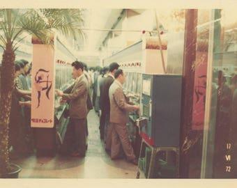 Slot Machines, Japan, 1972: Vintage Snapshot Photo [81644]