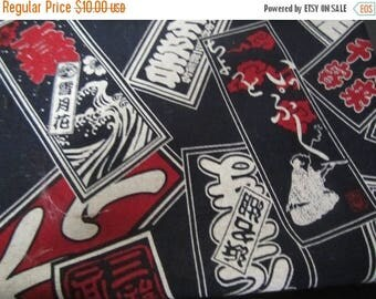 """ON SALE Japanese Fabric with Japanese Characters Heavy Cotton  42"""" x44"""""""