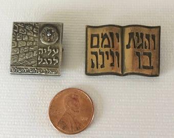 2 Vintage Israel Pins Brooch Silver Wailing Wall Jerusalem & Brass Book Judaica