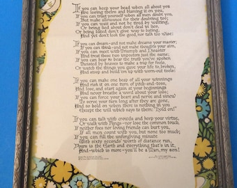 IF Poem By Rudyard Kipling Print Antique with Wood Frame