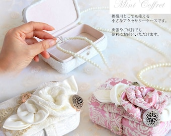 Beautiful Mini Coffret Big Rose,Bow,lace,Princess style,pink,white,Accessory box,Accessory case