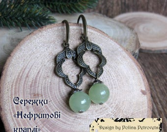 Green Jade Earrings Natural Jade Green Gemstone Earrings Handmade Earrings dangles cute gift for her gemstone jewelry nephrite jade earrings