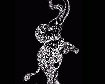 Arabic Calligraphy Art - إمام الشافعي - Arabic Calligraphy Elephant - Arabic Poetry - Imam Al Shafi'i Poetry - White on Black