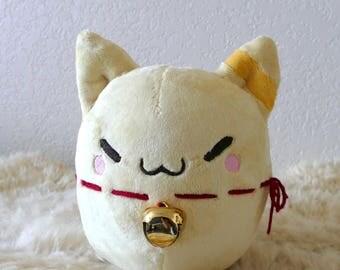 Cuddly cat bean