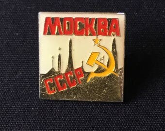 Moscow USSR enamel pins Москва Союз Советских Социалистических Республик