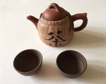 Vintage small Xiying class teapot with two cups