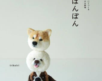 Pom Pom Animal Dogs Patterns Book / Step By Step Guide Japanese Craft Book
