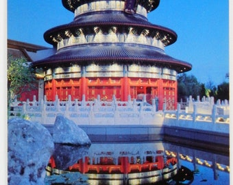 EPCOT Center Postcard China World Showcase 1982 Unposted NM Walt Disney World 21044