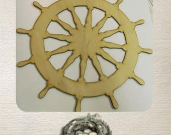 Ships Wheel / Captains Wheel  / Nautical  (Small) Wood Cut Out -  Laser Cut