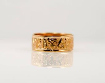 Vintage 14k Rose Gold Cigar Band Wedding Ring Unique Unusual Bridal Groom Gift