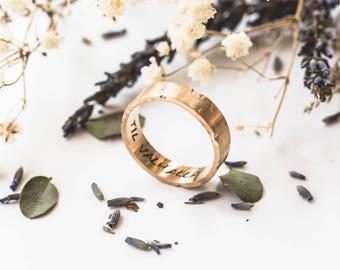 14k gold viking wedding ring, mens wedding ring, viking wedding ring, gold mens band