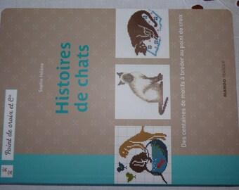 History of Sophie Hélène edition Mango cats