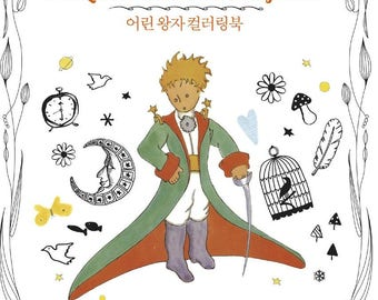 Sale book - The little prince colouring book for kids and adult