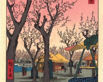 "Japanese Ukiyo-e Woodblock print, Hiroshige, ""Plum Garden at Kamata (Kamata no umezono)"""