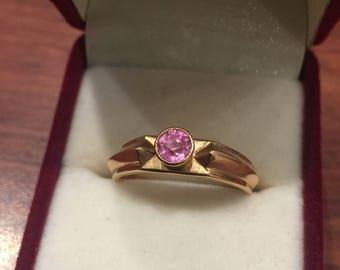 14K Rose Gold & Tourmaline Russian Vintage Ring, circa 1970's