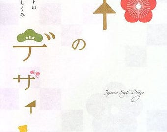 Japanese Design Beautiful Layout Works Book with Japanese Traditional Color & Patterns - Free Shipping from Japan